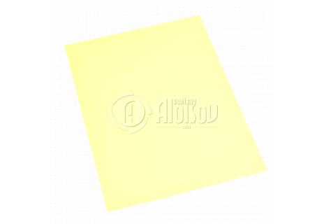 Barevný kopírovací papír žlutý A1/80g/250 archů